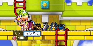 ドロップ20080410