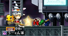 姫ドロップ20080517