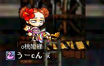 姫ドロップ20080602