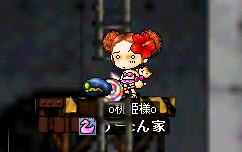 姫ドロップ20080603