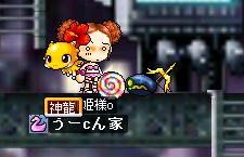 姫ドロップ20080604