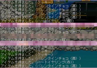 また惨敗><