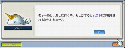 派生<巨大な真珠4