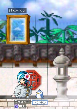 は・・・入れません!!