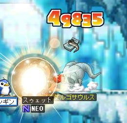 火力ひくっPart.2