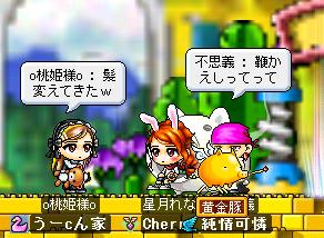 新桃姫です