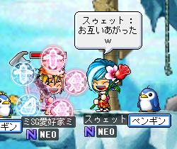 d(^-^)ネ!