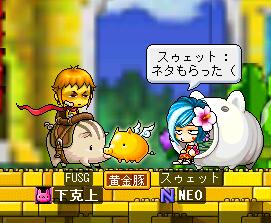 ((OO))Boo~♪3匹