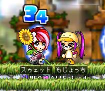 ドロップ20080903