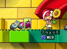 ピンクユンカーカード