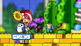 ドロップ20081009