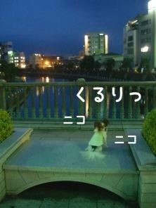 090714-miyanohashi0
