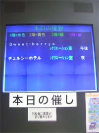 200812271255