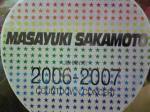 20070302203132