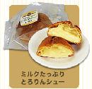 dessert_14.jpg