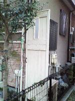 200612251608000.jpg