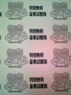 隧ヲ閨エ迚茨セ</div> <div class=