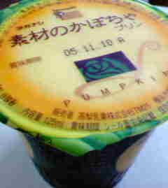 20051110192127.jpg