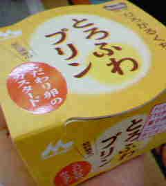 torofuwa.jpg