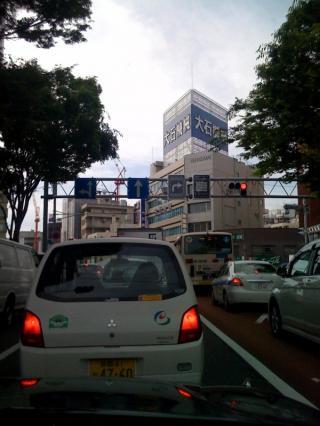 静岡市内の風景