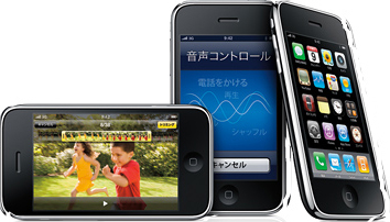 fig_iphone3gs のコピー