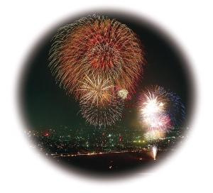 静岡市のHP