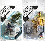 concept luke droids