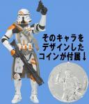 30th_coin