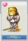 Maple0649.jpg