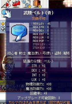 Maple0827.jpg