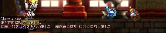 Maple0841.jpg