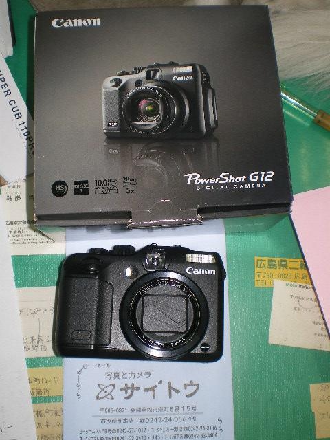 IMGP4513.jpg
