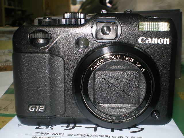 IMGP4514.jpg