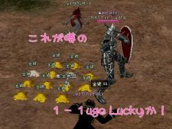 2009.4.1 ①