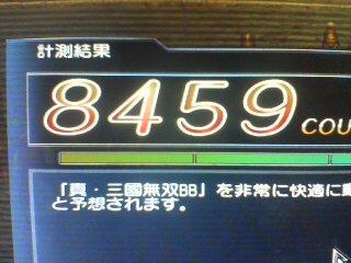 B2007-10-24-3.jpg