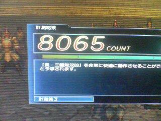 B2007-10-24-4.jpg