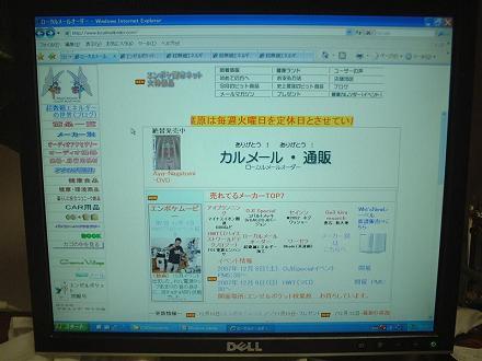 B2007-11-21-1.jpg