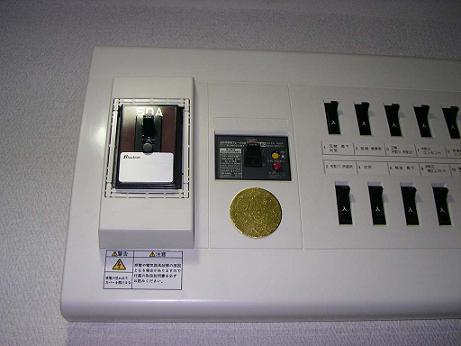 B2007-11-7-2.jpg