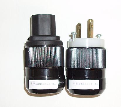 B2007-9-10-1.jpg
