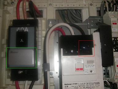 B2008-1-20-1.jpg