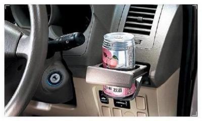 飲酒運転促進2