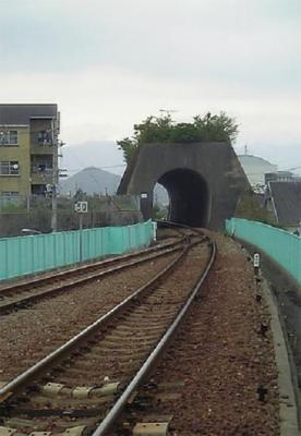 無駄トンネル