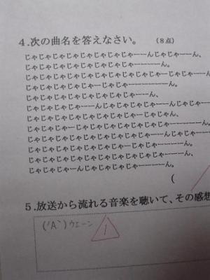 うざテスト