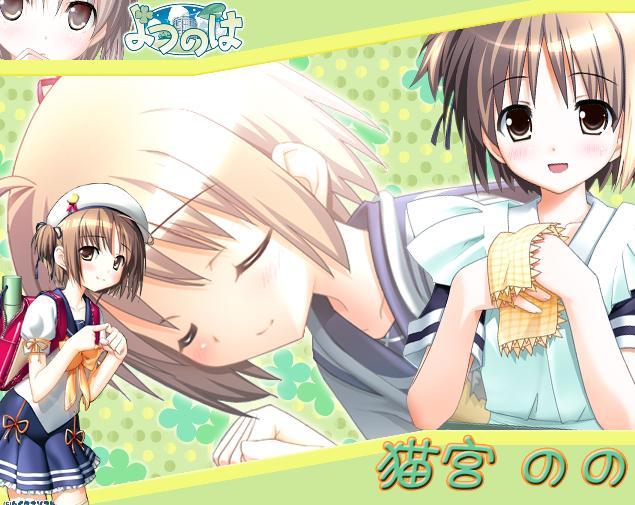 YotsuNono1280x1024.jpg