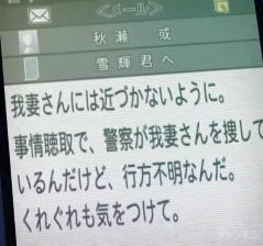 未来日_ 第12_ 終 6