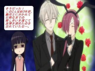 妖狐x僕SS 第4話 3-1