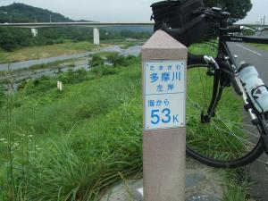 090812_53km.jpg
