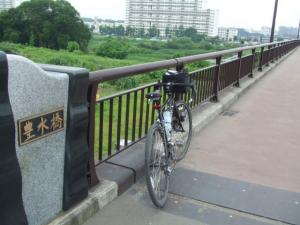 090713豊水橋_640