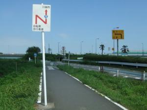 090815上大江橋