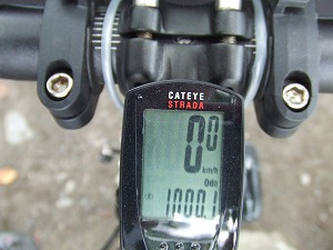 SURLY1000km.jpg
